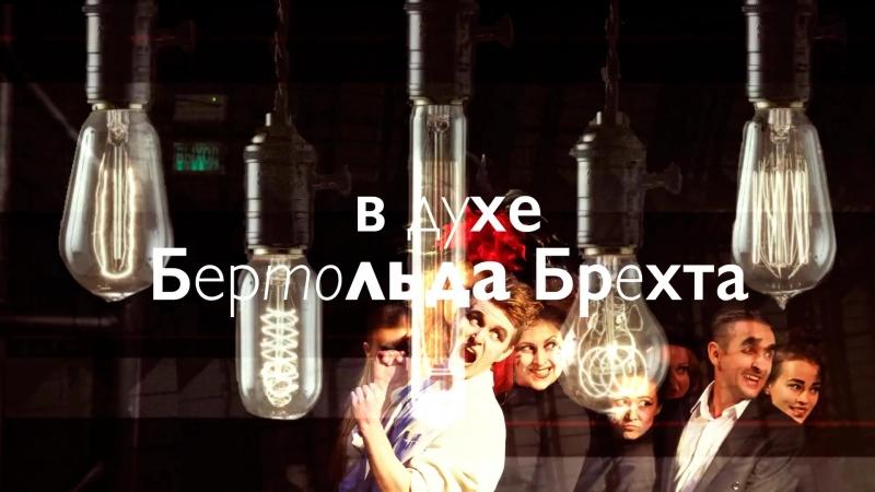 Спектакль «Контрабасни», Алёна Муратова ticketland.ru/teatry/centr-dramaturgii-i-rezhissury/kontrabasni