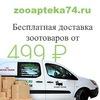 Zooapteka V-Kazhdy-Dom