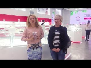 Черникова Наталья выиграла iPhone8 благодаря участию в акции «Подари скидку другу и выиграй iPhone8»!