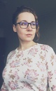 Диана Молчанова фото #3