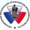 Профсоюзы Ярославской области