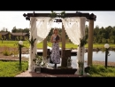 Свадебное видео может увековечить ваши чувства на долгие годы Чтобы заказать душевное видео вашего торжества отправляйте сооб