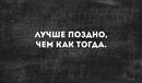 Антон Иголкин фото #2