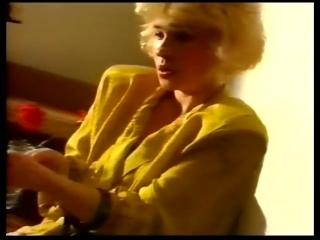 Каролина - Звёздный вечер (1990 г.)
