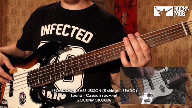ROCKNMOB BASS LESSON (5 strings) - Louna - Сделай громче!