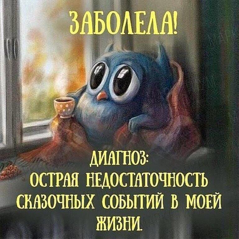 Ира Филиппова | Санкт-Петербург