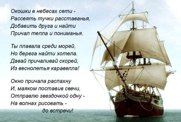 http://cs832.vkontakte.ru/u27322698/118288325/x_54c9cdba.jpg