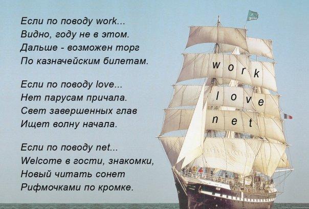 http://cs832.vkontakte.ru/u27322698/118288325/x_b6cd4ea1.jpg