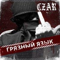 Александр Ilushin, 14 апреля 1989, Киев, id33184380