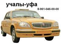 Григорий Πривалов, 7 августа 1996, Учалы, id47649718