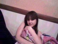 Викуля Стрюкова, 1 января , Хабаровск, id78184535