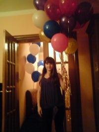 Настюша Никитина, 19 января 1998, Саранск, id119409444