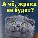 Вадим Чунихин, 15 марта , Жуковский, id128148507