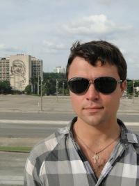 Эдуард Слейн, 19 июня 1988, Москва, id16898593