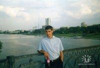 Эдуард Уфимцев, 27 июля 1970, Екатеринбург, id65342592