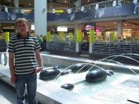 Дмитрий Березовский, 11 декабря , Мариуполь, id89663221