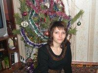 Ксения Бобина, 27 января , Югорск, id94765668