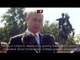 Путин поздравил моряков с Днем Военно-Морского Флота