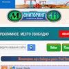 Monitor1FF.  Ru