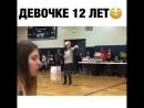 Вот это талант смешное видео хорошее настроение юмор танец звезда девушка студентка танцует конкурс победитель