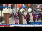 Большие и очень нужные подарки к Новому году. В Армянске после реконструкции открылся детский сад «Светлячок» на 220 мест.