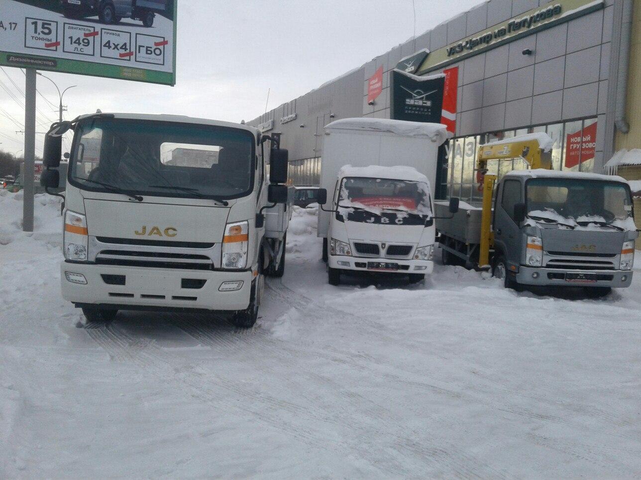 Компания А1 Новосибирск