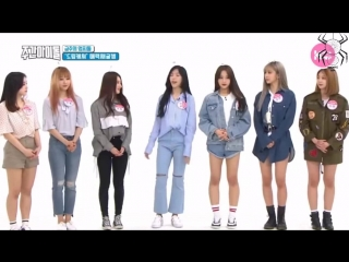 [RUS SUB] 180523 Weekly Idol Dreamcatcher