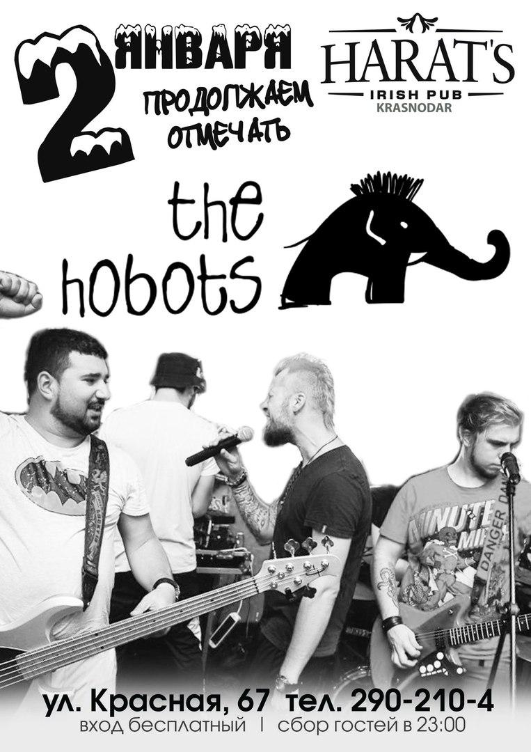 Афиша Краснодар 2 января / The Hobots / Harat's на Красной