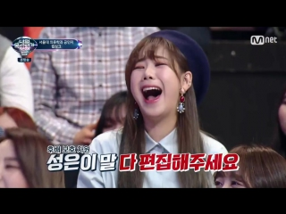 I Can See Your Voice 5 180202 Episode 2