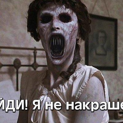 Игорь Родин