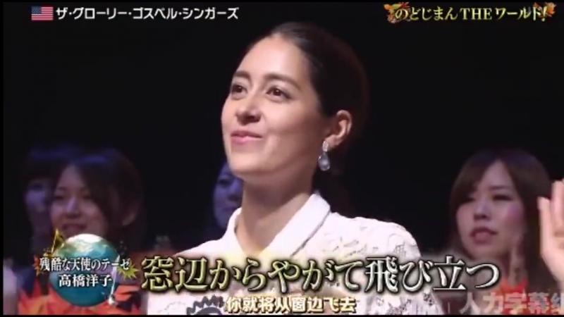 Zankoku na tenshi no you ni Shounen yo shinwa ni nare
