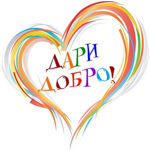 Афиша Новомосковск Благотворительный Новогодний вечер