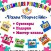 www.super-milo.ru