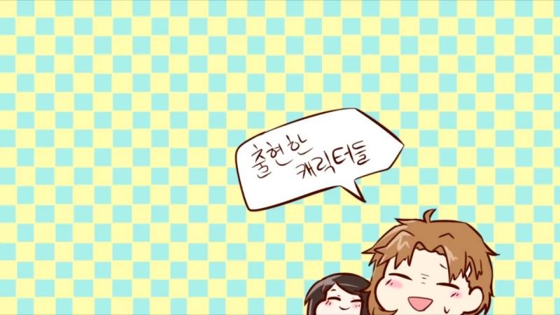 [문스독] 매지컬 ☆ 인호앗짱.mp4