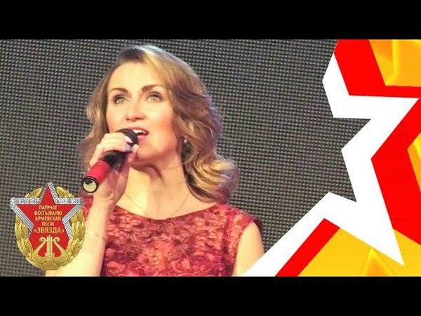 Ольга ШУТКО - Офицерские жены (21 фестиваль армейской песни ЗВЕЗДА)