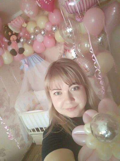 Наталия Мироненко