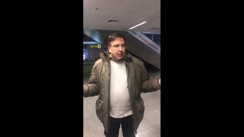 Сына Саакашвили задержали в аэропорту Борисполя. Украли сына Саакашвили