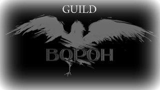 |Alicia Online| GUILD ,,BOPOH