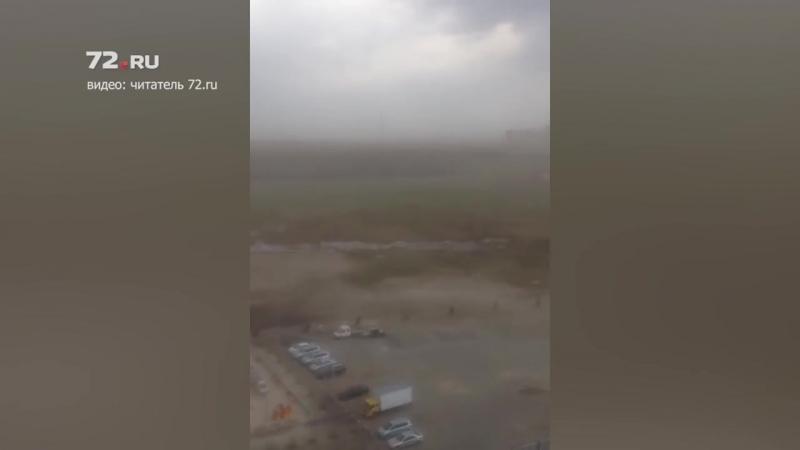 Буря в Тюмени