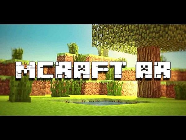MCRAFT AR - EDITOR BUILD