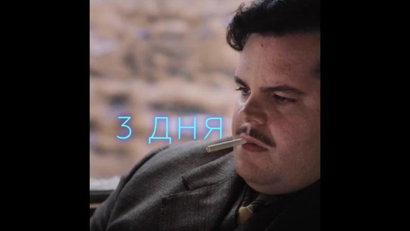 🚂 🔪 Всего три дня, и мы узнаем имя убийцы! Легендарный детектив Эркюль Пуаро возвращается на большие экраны в фильме УбийствоВВ