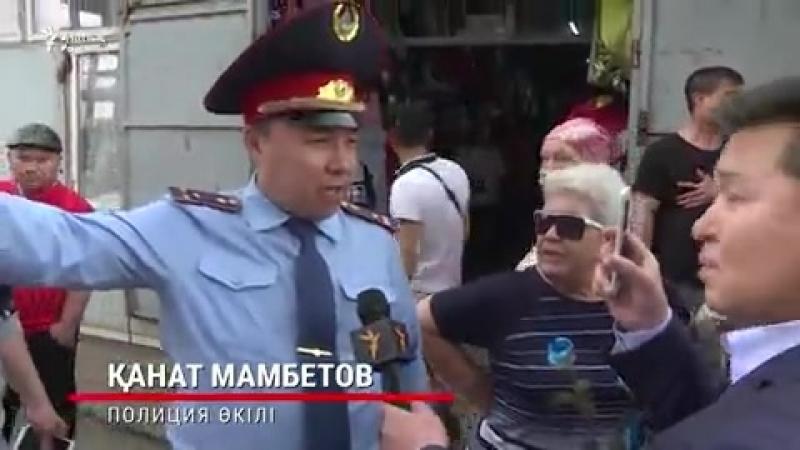 Астанадағы базар сатушылары наразылық танытты. Қазақстанның Қытайдан алған несиесіне халық пікірі.