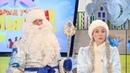 С добрым утром малыши Гостевая Дед Мороз и Снегурочка