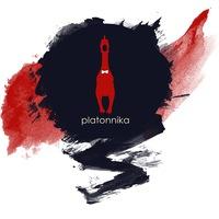 Логотип Platonnika арт-пространство