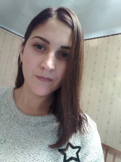 Аліна Столярова
