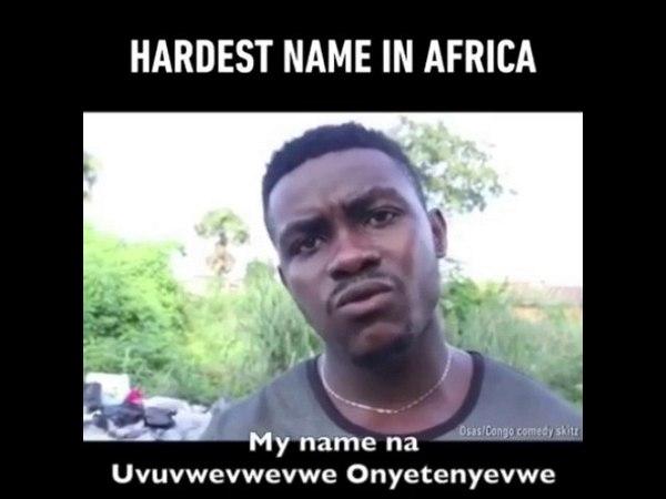 Интересное имя Африканца