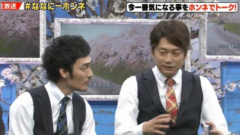 18.04.01 7.2 Atarashii Betsu no Mado 01 PART 3