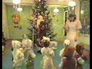 Новогодний праздник в детском саду 2000