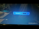 СЦ Шелезяка снятие (взлом) пароля на ноутбуке Lenovo G580