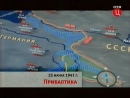 Битва за Москву - 3 серия. Первые дни войны
